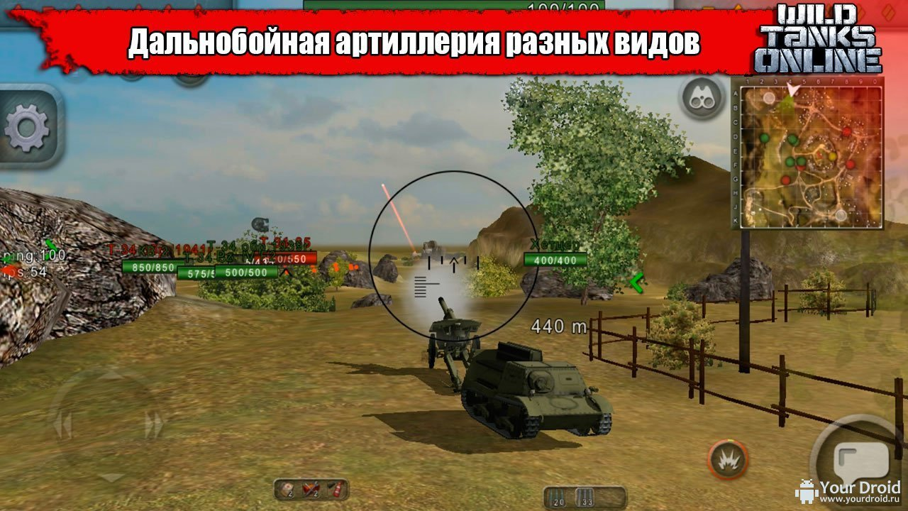 Игры Android Buhs Lkz Dphjcks