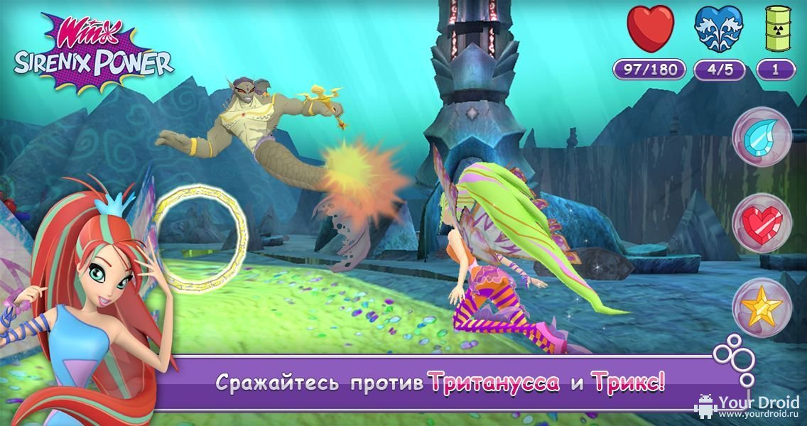 Скачать winx sirenix power на компьютер