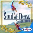 RPG Soul of Deva